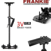 Classic  FRANKIE STEADICAM Made In China 120cm 3V Handheld Stabilizer