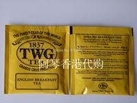 Twg tea bags breakfast english breakfast tea  12.5g ,all is 5 bags.each bag is 2.5g. the loose tea is 50g
