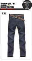 2014 new winter high quality men's Straight jeans 8019