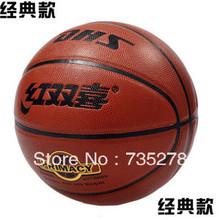 ball basketball price