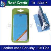 Free shipping original high quality JIAYU G5 G5s flip leather case JIAYU G5 pouch case PU flip case for JIAYU G5 black/Kate