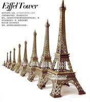 Eiffel Tower in Paris zakka knickknacks keys hanging buckle shoot props pastoral Home Desktop  Decoration 4.5-18cm Free shipping