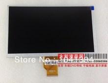 super general tablet price