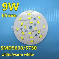 Free shipping.20pcs/lot. 65mm 9W 5630/ 5730 Brightness SMD Light Board Led Lamp Panel for Led Bulbs Light 65MM.free shipping.