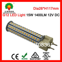 G12 LED Light Bulb 8.6W Corn Light 87SMD5050 12VDC
