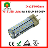 NEW!!! 85-265V 7W LED G12 Bulb Light 710LM Dia29*H104mm