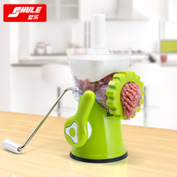on sale high quality multifunctional meat grinder meat mincer easy operating