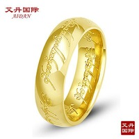 TThe Lord of the Rings gold rings Spell Mystery Ring best quality Nice box Red and Coffee to choose free shipping