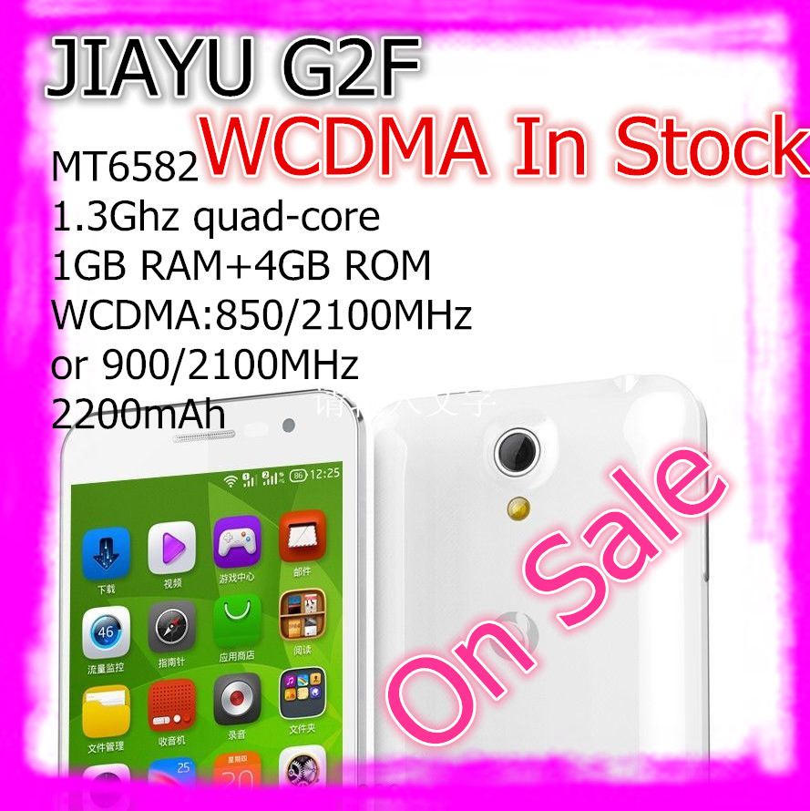 "WCDMA In Stock Slim JIAYU G2F MTK6582 Quad Core 3G Smart Phone 8MP Camera 4.3"" IPS Gorilla Glass Screen 1G RAM 4G ROM Free Ship(China (Mainland))"