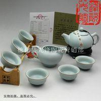 6 kinds in two colors RUYAO celadon tea set, Chinese famous RU kiln porcelain tea set, elegant design, made in DEHUA