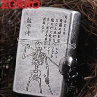 Free shipping windproof flame zorro lighter Kerosene oil lighter cigarette cigar lighter