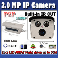 Outdoor IP Camera Onvif 1080P 50M Day Night View Infrared Security ip Camera 2.0 Megapixel