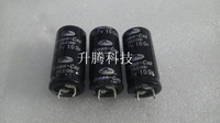 Free shipping 5PCS New and original Super Capacitor 2.7V 100F  2.7V100F Farad Capacitor ,Supercapacitor