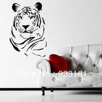 Hot Animal cute Beautiful tiger Wall Art Stickers Decal DIY Home Decoration Wall Mural Removable Bedroom Stickers 70x45cm