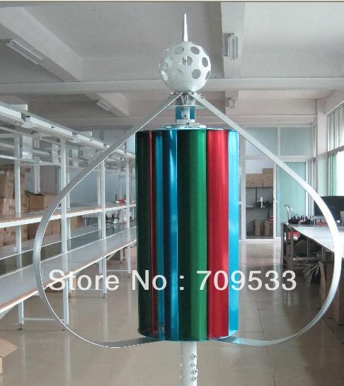 200W vertical axis wind turbine/ Disk-free iron core generators(China (Mainland))