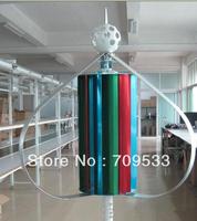 200W vertical axis wind turbine/ Disk-free iron core generators