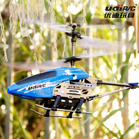 ew UDI822 Mini 3.5 CH Infrared Ultralight RC Helicopter With Gyro Kids Toy Gifts Gold Free Shipping & Wholesale