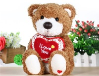 I Love You Cute Bear Plush Toy Height 25 cm       LYF-0245D