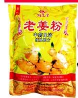 Ginger chinese foot agent feet medicine pediluvium menstruation detoxifies