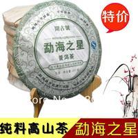 357g Puer tea Menghai KaiGU Pie puer From YunNan Puer tea town FREEshipping Origin Pu'er City of Yunnan Authentic Puer