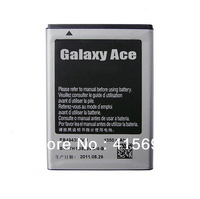Free shipping Original Replacement EB494358VU Battery For Galaxy Ace GT-S5830 S5830 Batterie Bateria Batterij Accumulator AKKU