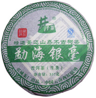 2009 357g Menghai Jingmai Hill Arbor Ancient Trees Best Purple Buds Raw Puerh,Curiosa Collection Jingzi Brands As New Year Gift