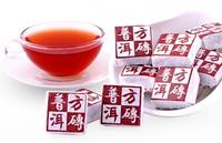 Alcohol Aroma Mini Brick Ripe Pu Er Tea China Menghai Xinyi Brands Stomach Health Care Weight Lose Black Tea Wholesale Sale