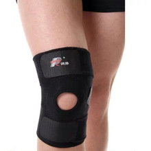 knee knee promotion