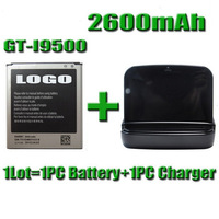 1Lot=1PCDock Desk Charger +1PC Battery For  Galaxy S4 GT-I9500 I9500 Batterie Bateria Batterij Accumulator AKKU PIL