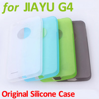 Free Shipping Original JIAYU G4 Protective Silicone Case Cover for JIAYU G4 G4T 3000mAh 1850mAh Android Smart Mobile Phone