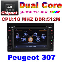 Car DVD for Peugeot 307 3008 with GPS radio 1G CPU 3G wifi Host S100 Support DVR 6.2 inch audio video player Free shipping