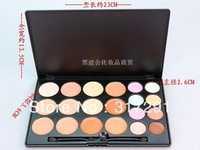 free shipping NEW makeup PROFESSIONAL 20 colors Concealer palette 28g (50 pcs/lots)