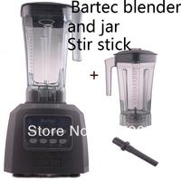 Bartec commercial blender BTC-728 Commercial bar Blender jar kitchenaid mixer