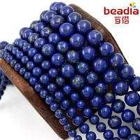 "Free shipping Fashion 4-12mm Round Lapis Lazuli Beads Pick Size 15""Diy Bracelet Necklace For Jewelry"