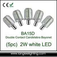 (5pcs/pack) 2W 6000K White LED BA15d Boat Ship Marine Navigation Anchor DC12V Signal Lamp Bulb with Plastic Cover
