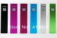 Mini Emergency Battery Charger Universal Power Bank 2600mAh Output 5V 1A For iPad iPhone SAMSUNG HTC PSP Music Player