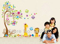 New Cartoon Animal Forest Wall Sticker Decals Lion Giraffe Owl Tree for Nursery Kids Room Home Decoration 200*160cm