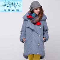 Winter maternity cotton-padded jacket wadded jacket overcoat fashion large-neck thickening windproof thermal