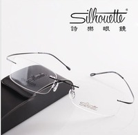 Brand Silhouette non-screw rimless optical glasses frames/ ultra-light titanium rimless eyeglasses frame go with the case