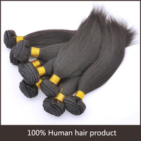 4pcs/Lot Color Straight 1B# Brazilian Hair Natural Black Color Can Not Be Dyed