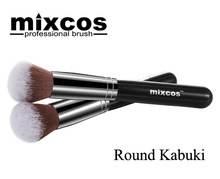 popular make up brush