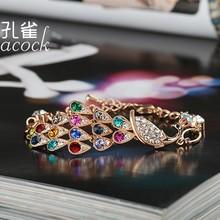cheap crystal peacock bracelet