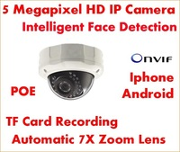 Best Indoor P2P,IR 5MP IP Dome Camera, With POE ,Truly factory, Offer OEM