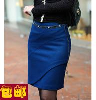 2014 spring and autumn Skirt Step Slim Package hip skirt Thin Skirts  B296