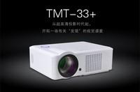 original 4500 Lumens HD home vedio projector full HD 3D home projector projector HD 1080P LED Projector TMT-33+