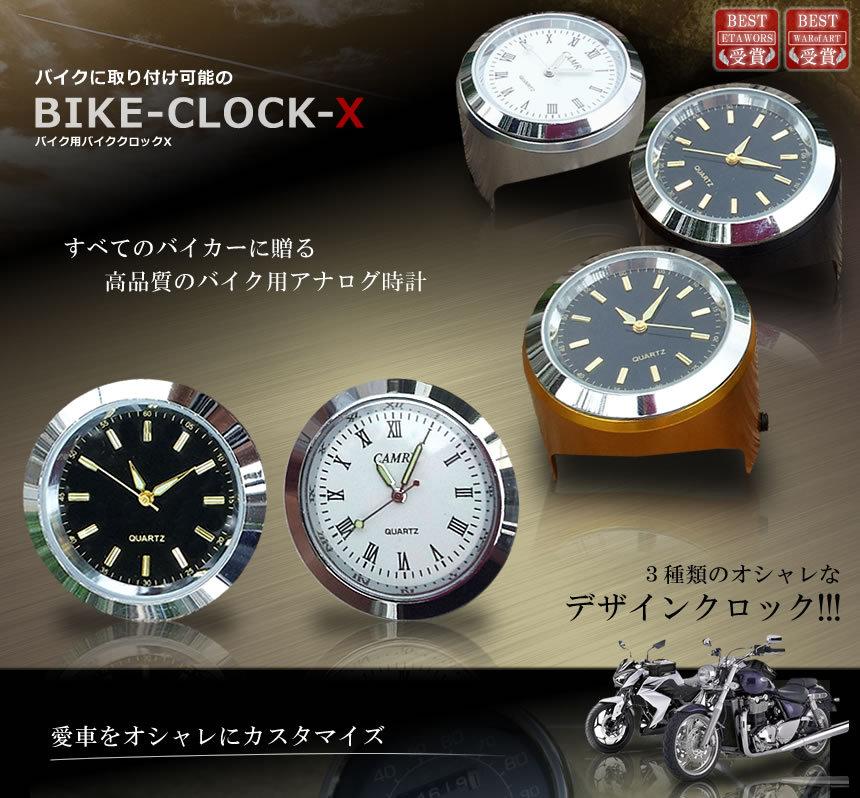 Motorcycle Accessories Chrome Handlebar Mount Clock for Harley Honda Kawasaki Suzuki Yamaha Cruiser ktm motocross Custom chopper(China (Mainland))