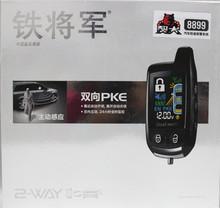 universal remote car alarm price