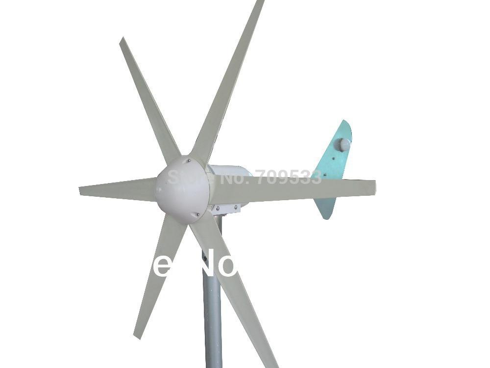 free shipping 300W Horizontal axis wind turbine / wind generator(China (Mainland))