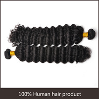 4pcs/Lot Water Wavy Natural Color Brazilian Hair Can Be Dyed