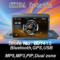 7 inch Car GPS DVR  for Skoda Octavia